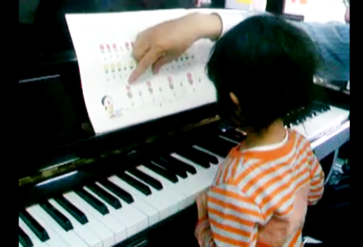 埼玉県さいたま市のmose音楽スクールのピアノ教室
