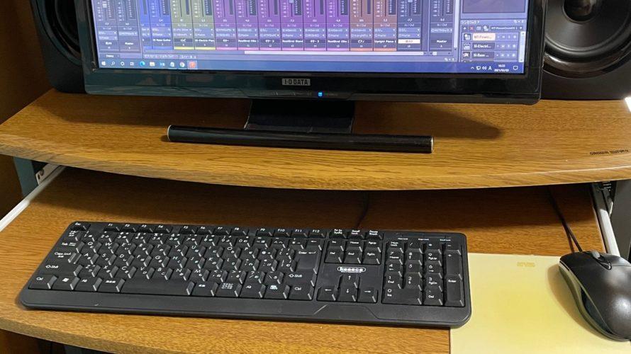 さいたま市の音楽教室mose音楽スクールのDTM教室