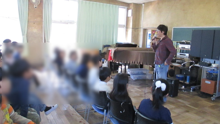 mose音楽スクール代表のコウイチによる市内小学校でのボイトレ授業