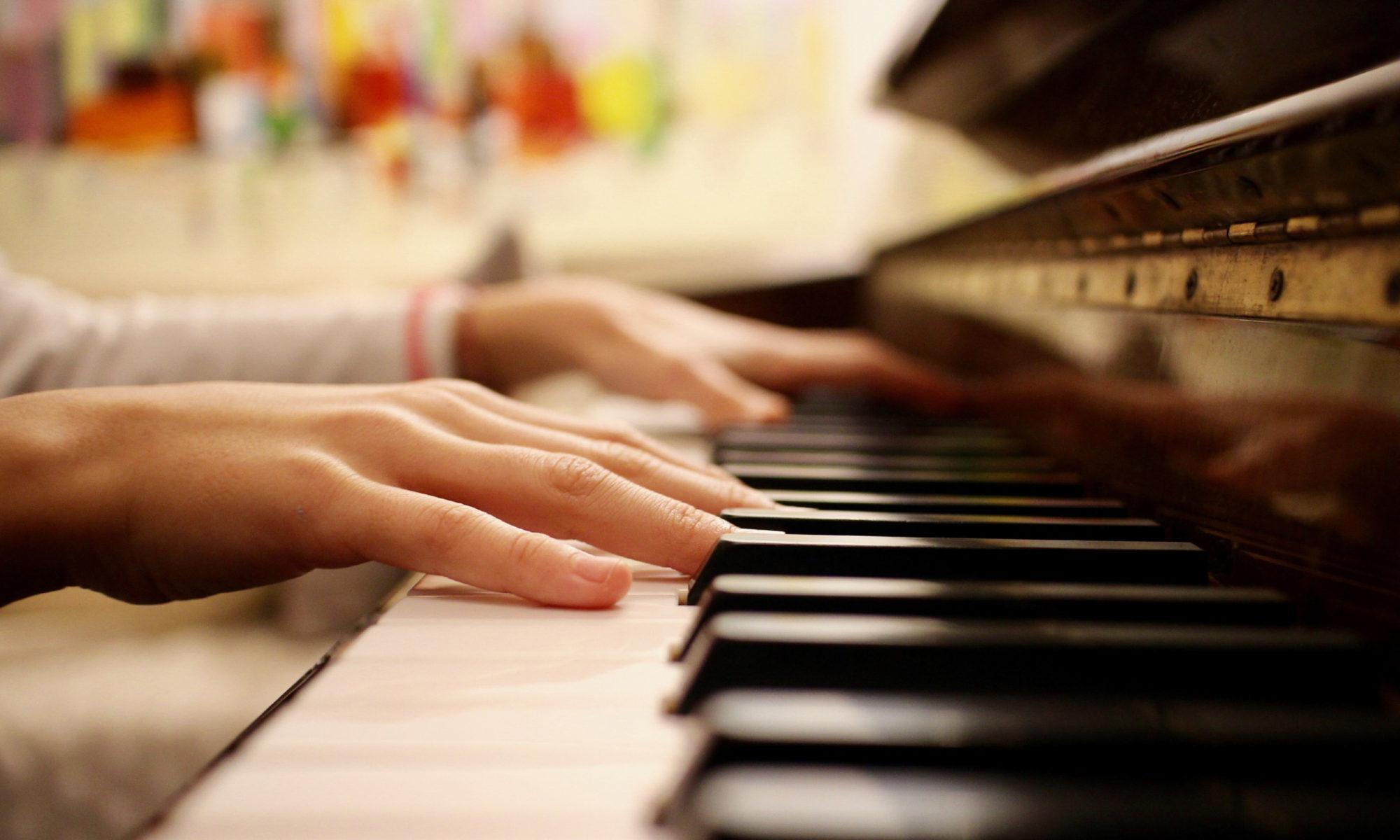埼玉県さいたま市大宮区の音楽教室。モーゼ音楽スクール