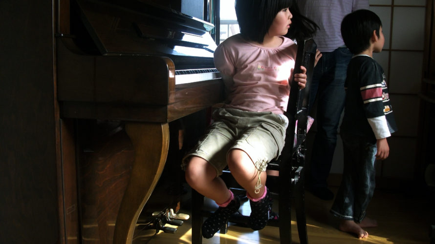 さいたま市音楽教室。mose音楽スクール