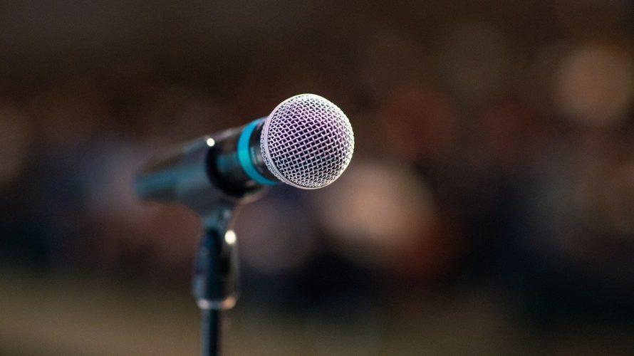 さいたま市の音楽教室mose音楽スクールのブログ。声を武器にする