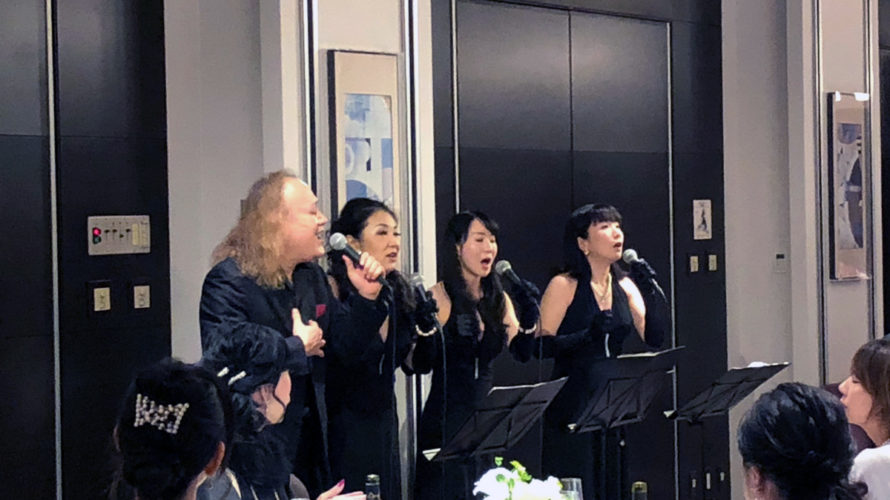 パーティーの生演奏にゴスペル日本人グループ
