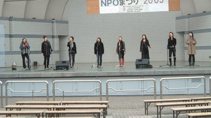 生演奏をコーディネートする音楽の広場